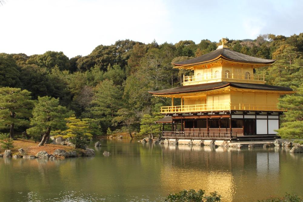 Kyoto golden palace